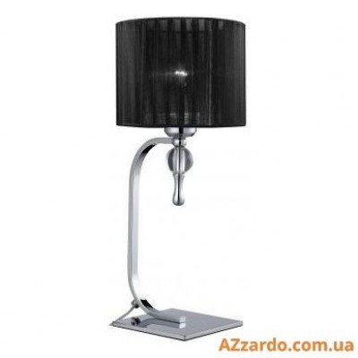 Azzardo Impress Table (1976-1T BLACK)
