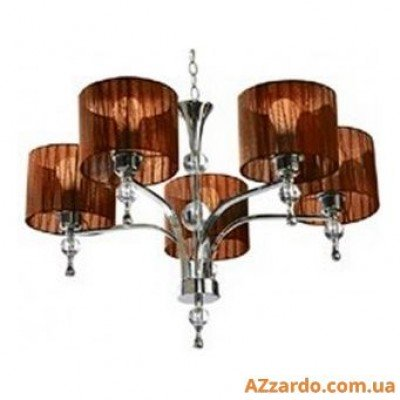 Azzardo Impress 5 Pendant (1976-5P BROWN)