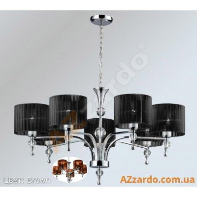 Azzardo Impress 7 Pendant (1976-7P BROWN)