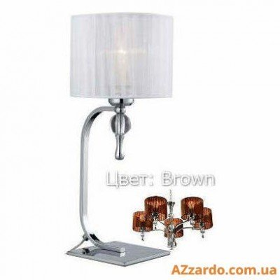 Azzardo Impress Table (1976-1T BROWN)