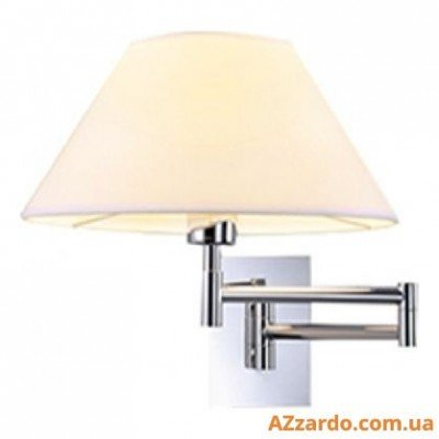 Azzardo Trapezio White Wall (MB2311-S)