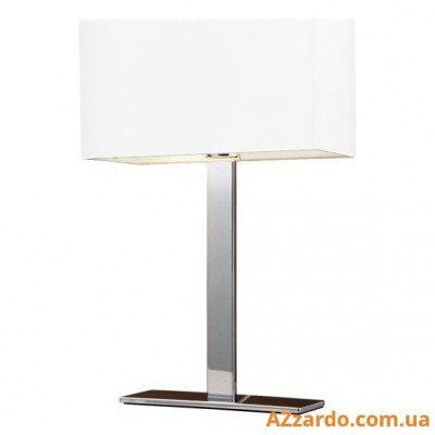 Azzardo Martens Table (MT2251-S WH)