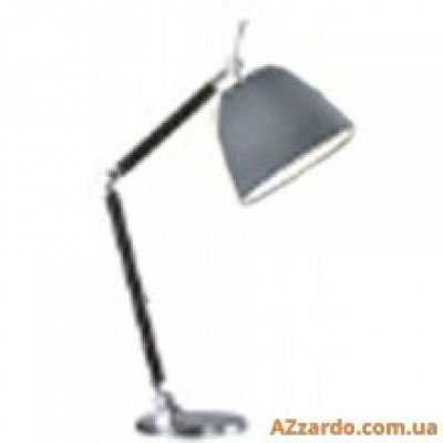 Azzardo Zyta S Table (MT2300-S GR)