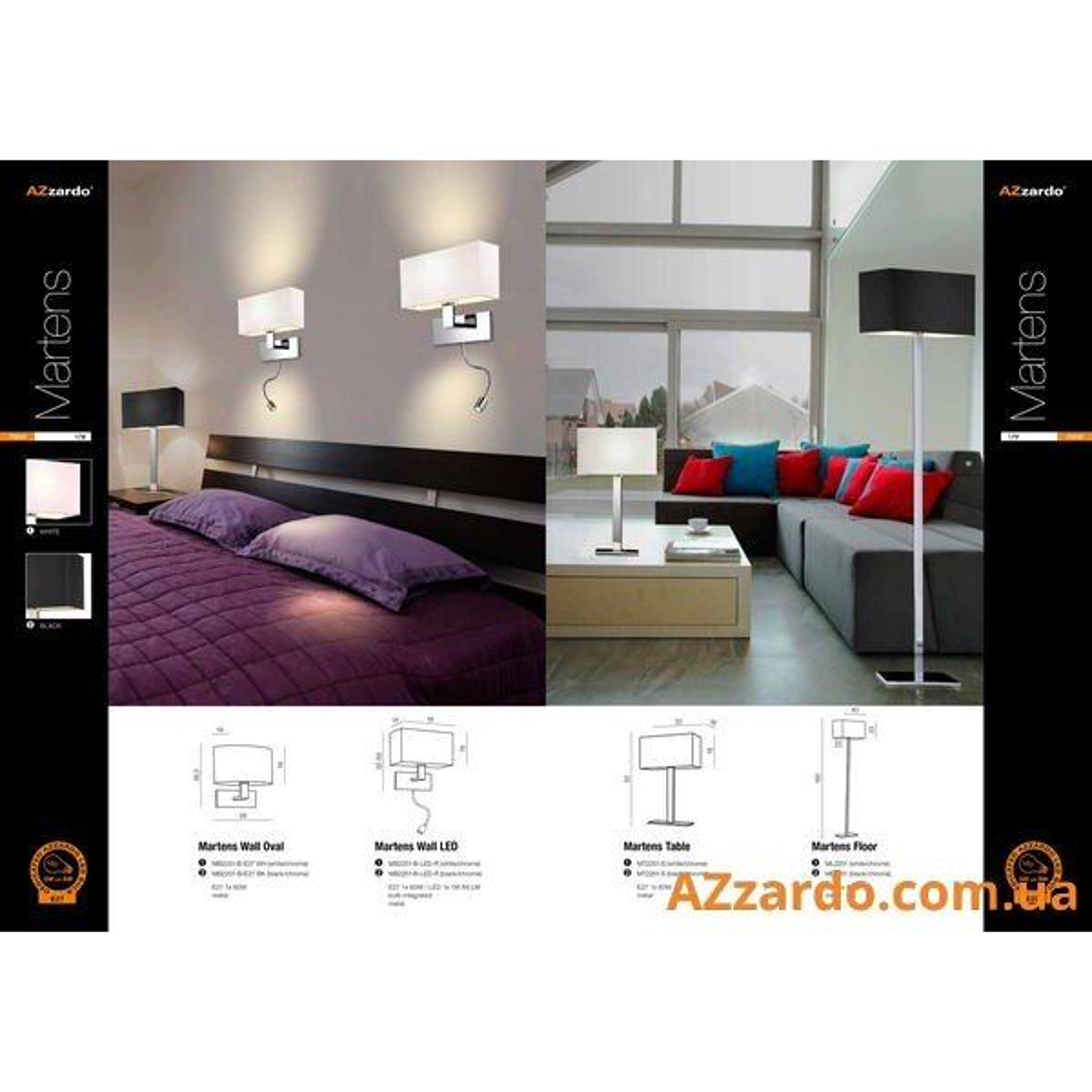 Azzardo Martens Wall Oval (MB2251-B-E27 BK)