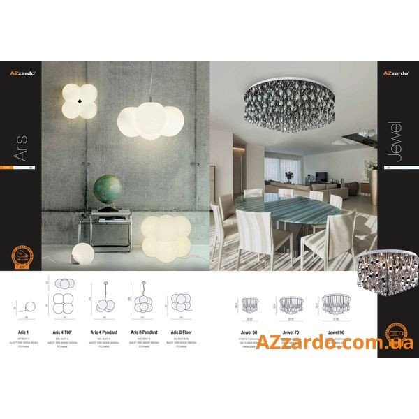 Azzardo Aris 8 Floor (ML-8047-8 8x)