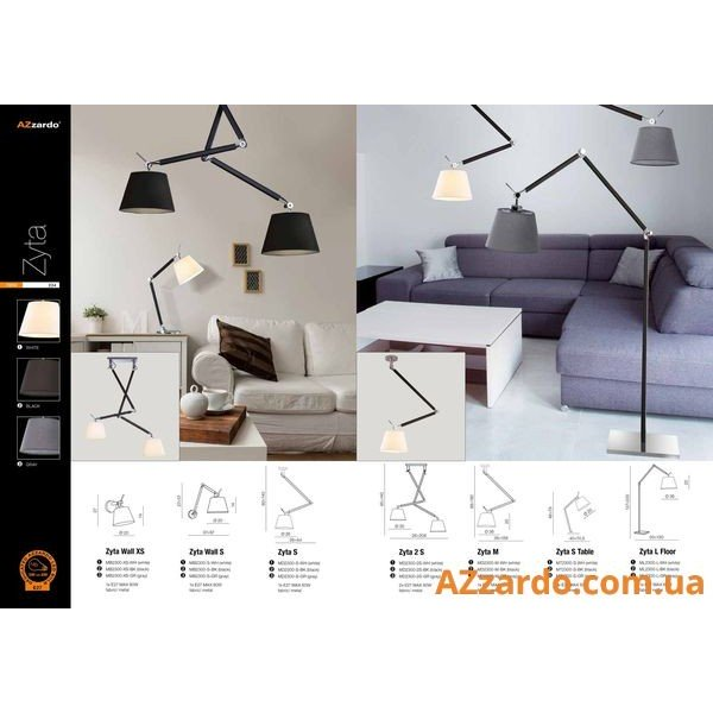 Azzardo Zyta L Floor (ML2300-L BK)