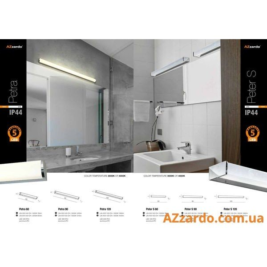 Azzardo Peter S 60 (LIN-3001-60-CH/3000K S)