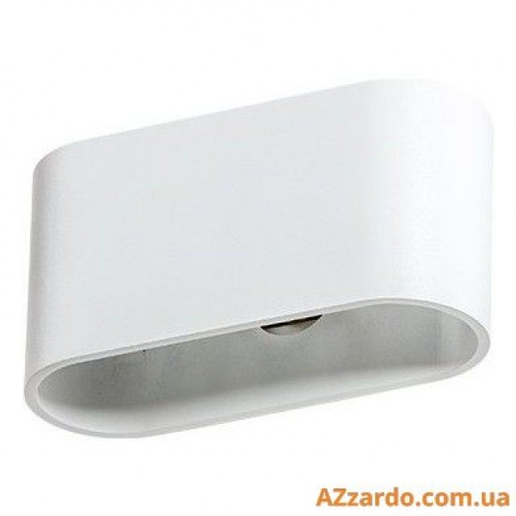 Azzardo Vega (GM1121 WH)