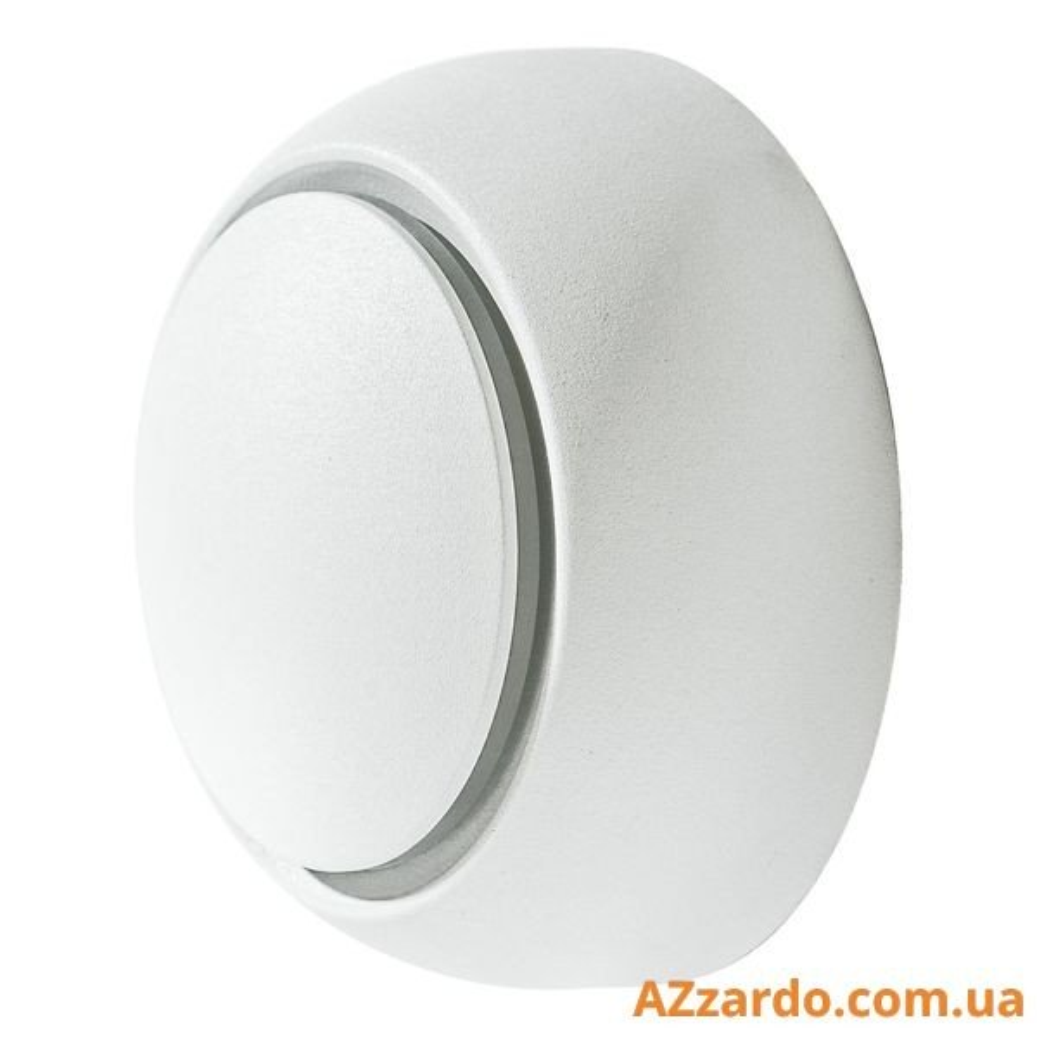 Azzardo Avon (GW-6100-WH)
