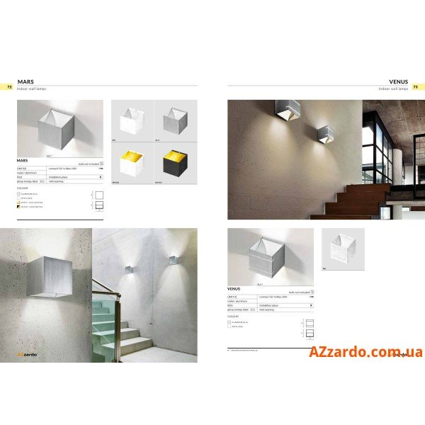 Azzardo Mars Wall (GM1109 WH)